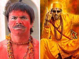 Rajpal Yadav joins Kartik Aaryan starrer Bhool Bhulaiyaa 2