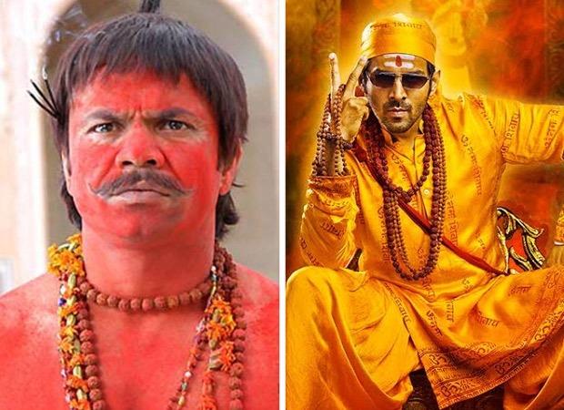 Rajpal Yadav joins Kartik Aaryan starrer Bhool Bhulaiyaa 2 : Bollywood News