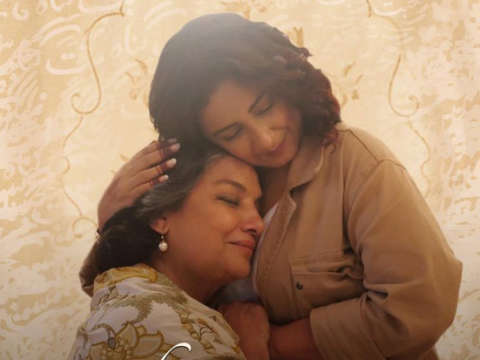 First Look Of The Movie Sheer Qorma