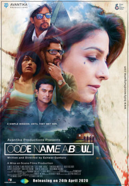 First Look Of The Movie Code Name Abdul