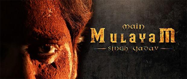Main Mulayam Singh Yadav movie teaser out now