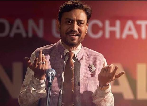 Irrfan Khan's final rites happen in Mumbai : Bollywood Information 15