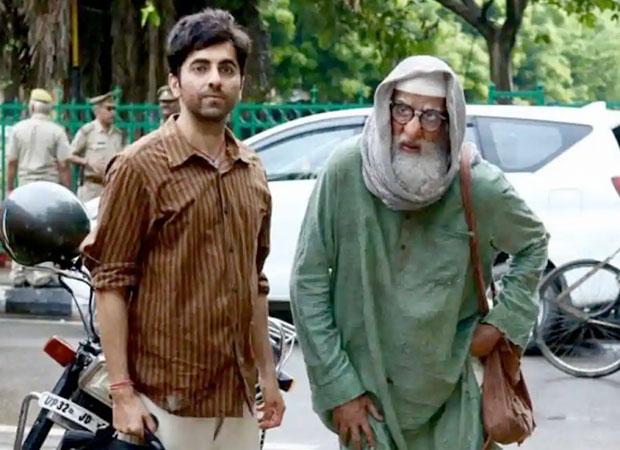 Amazon Prime Video to premiere Amitabh Bachchan and Ayushmann Khurrana starrer Gulabo Sitabo on June 12, 2020 : Bollywood Information 7