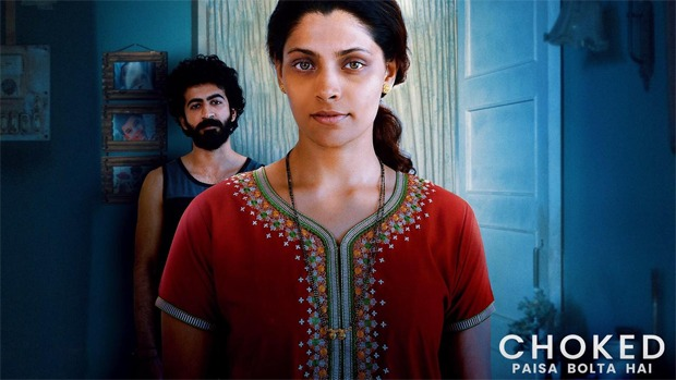 Anurag Kashyap's Choked: Paisa Bolta Hai starring Saiyami Kher and Roshan Mathew to release on June 5 on Netflix