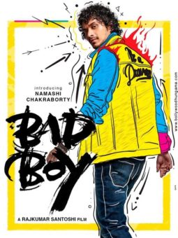 First Look Of The Movie Bad Boy