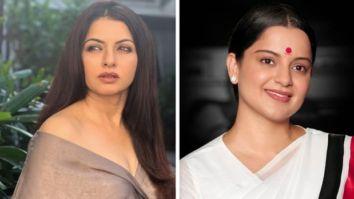 Maine Pyar Kiya actress Bhagyashree joins Kangana Ranaut starrer Thalaivi