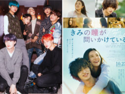 BTS track 'Your Eyes Tell' co-written by Jungkook to be used astheme song for a Japanese movie