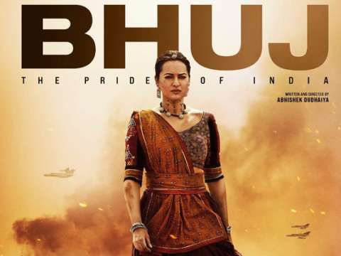 First Look Of The Movie Bhuj - The Pride Of India