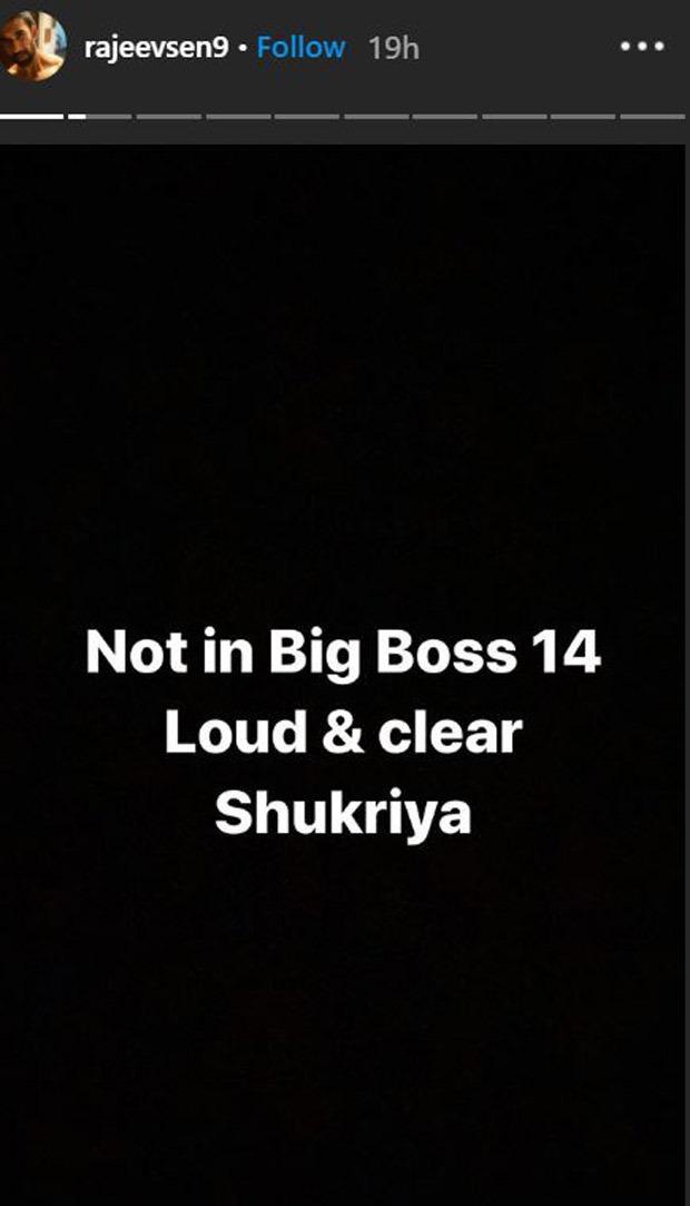 Sushmita Sen's brother Rajeev Sen clarifies about participating in Bigg Boss 14