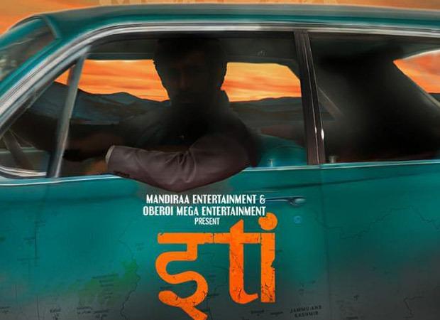 Rajeev Sen to debut as Rohit Vardhan in Vivek Oberoi starrer Iti - Can You Solve Your Own Murder
