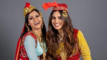 Bhumi Pednekar and Konkona Sen Sharma starrer Dolly Kitty Aur Woh Chamakte Sitare drops on Netflix in September
