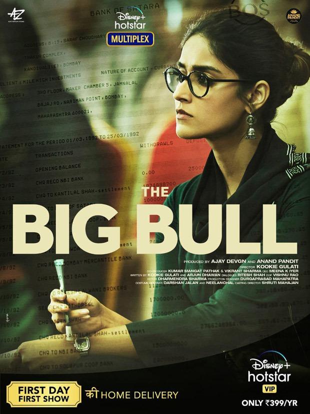 First look of Ileana D'Cruz from The Big Bull revealed