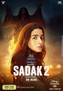 First Look Of Sadak 2