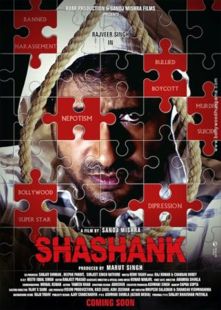 First Look Of Shashank