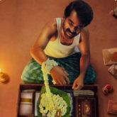 Maniyarayile Asokan produced by Dulquer Salmaan to release on Onam