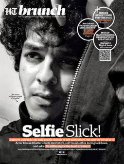 Ishaan Khatter on the cover of HT Brunch, Sep 2020