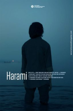 First Look Of The Movie Harami