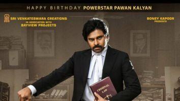 Vakeel Saab makers release motion poster of Pawan Kalyan on his 49th birthday