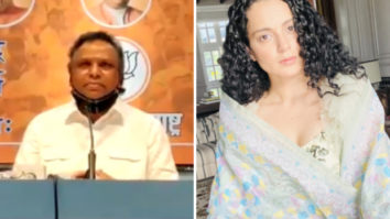 BJP distance themselves from Kangana Ranaut's comment comparing Mumbai to PoK; says they do encourage such remarks