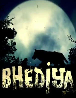Bhediya Movie: Review |  Release Date |  Songs |  Music |  Images |  Official Trailers |  Videos |  Photos |  News - Bollywood Hungama