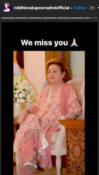Kareena Kapoor Khan and Karisma Kapoor remember grandmother Krishna Raj Kapoor on her second death anniversary