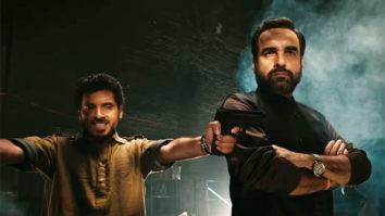 Mirzapur 2 Trailer - Date Announcement Pankaj Tripathi, Divyendu Sharma Amazon Original