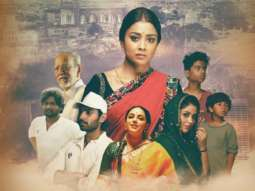 First Look Of Gamanam