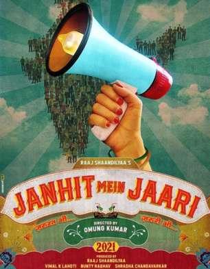 First Look Of The Movie Janhit Mein Jaari