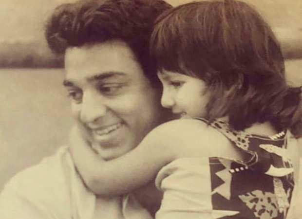 Shruti Haasan treats fans to a rare childhood picture wishing father Kamal Haasan on his birthday