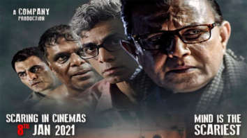 First Look Of The Movie 12 'O' Clock