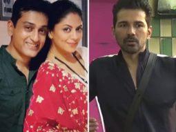 Bigg Boss 14 Abhinav Shukla made DRUNK CALLS to Kavita Kaushik claims latter's husband Ronnit Biswas