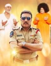 First Look Of The Movie Satya Sai Baba