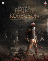 First Look Of The Battle Of Bhima Koregaon