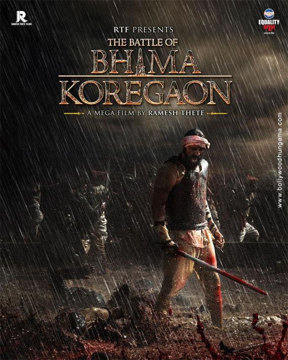 The Battle Of Bhima Koregaon