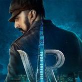 Kichcha Sudeepa's Vikrant Rona to become the world's first movie to reveal its title logo and sneak-peek on Burj Khalifa