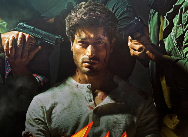 EXCLUSIVE: Is Vidyut Jammwal starrer Sanak a remake of Denzel Washington's John Q? Here's the truth