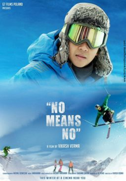 First Look Of The Movie No Means No