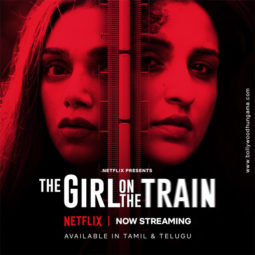 First Look Of The Girl On The Train