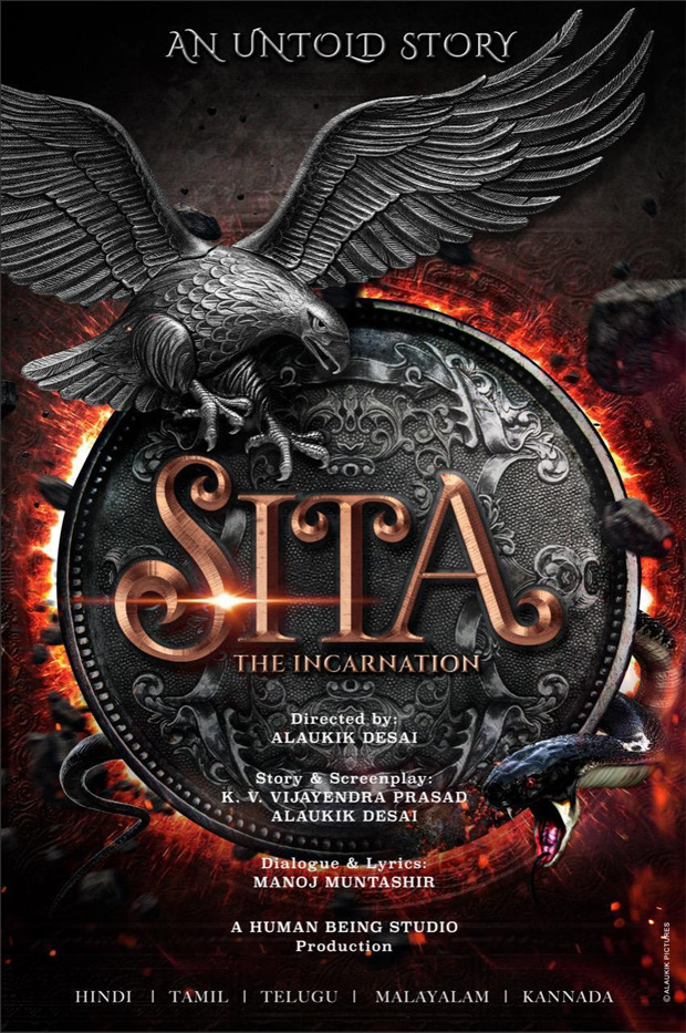 Magnum opus Sita