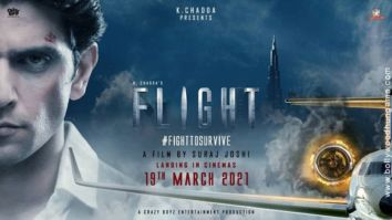 First Look Of Flight