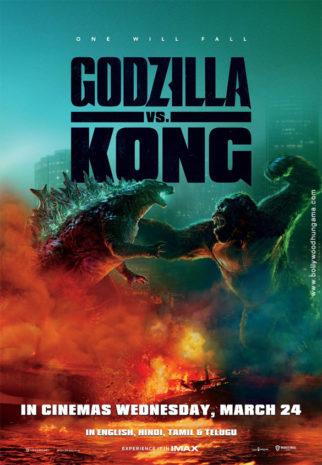 First Look Of Godzilla Vs Kong (English)
