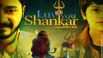 First Look of the Movie Luv You Shankar