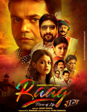 First Look Of Raag - The Music Of Life
