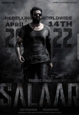 First Look Of The Movie Salaar