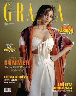 Sobhita Dhulipala On The Cover Of The Grazia, Apr 2021