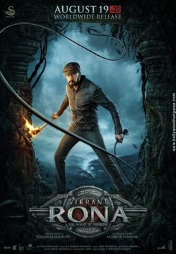 First Look of the movie Vikrant Rona