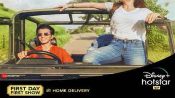 First Look of the Movie Hum Bhi Akele Tum Bhi Akele