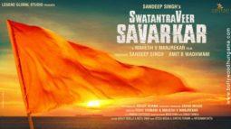 First Look Of The Movie Swatantraveer Savarkar