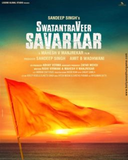 First Look Of Swatantraveer Savarkar