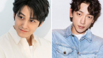 Law School star Kim Bum in talks to join Rain starrer Korean drama Ghost Doctor